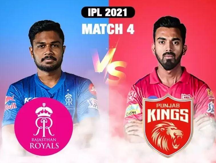 IPL 2021: अधिक छक्के लगाने वाली टॉप-3 टीमों में शामिल राजस्थान रॉयल्स और पंजाब किंग्स में होगी टक्कर