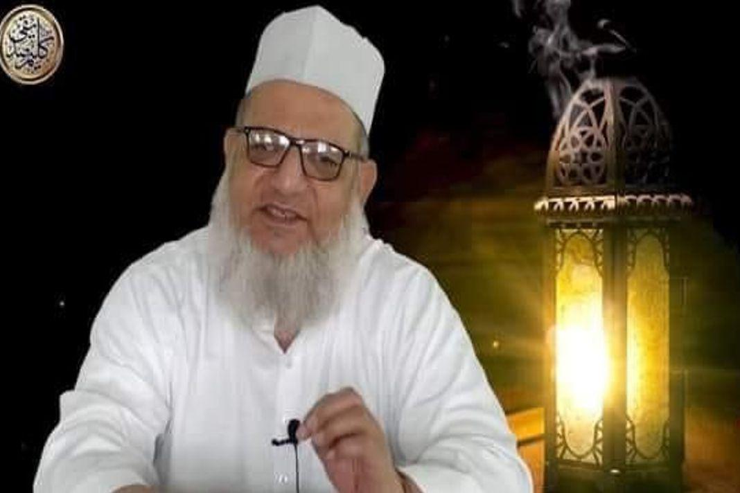 कलीम सिद्दीकी